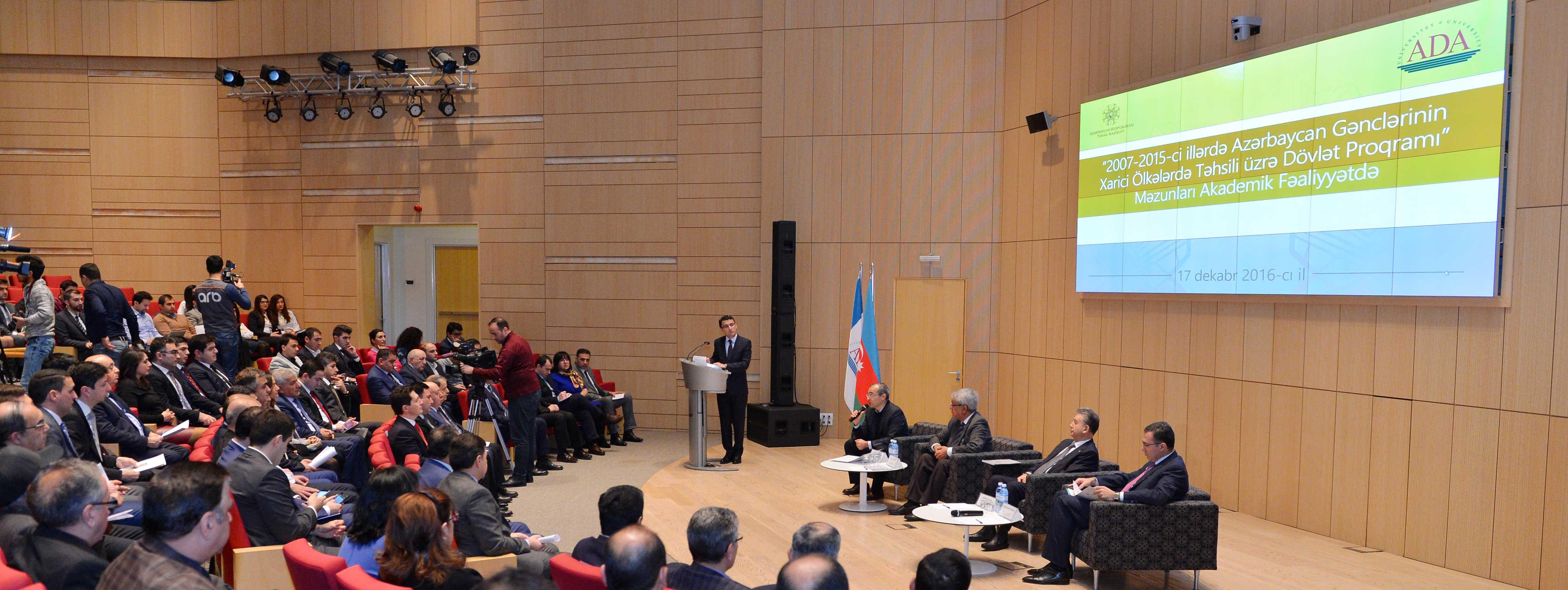 История азербайджана 7 класс тесты ответы